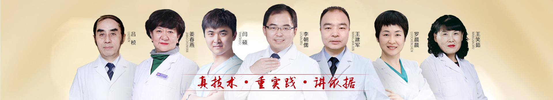 惟德口腔医生团队,真技术,重实践,讲依据