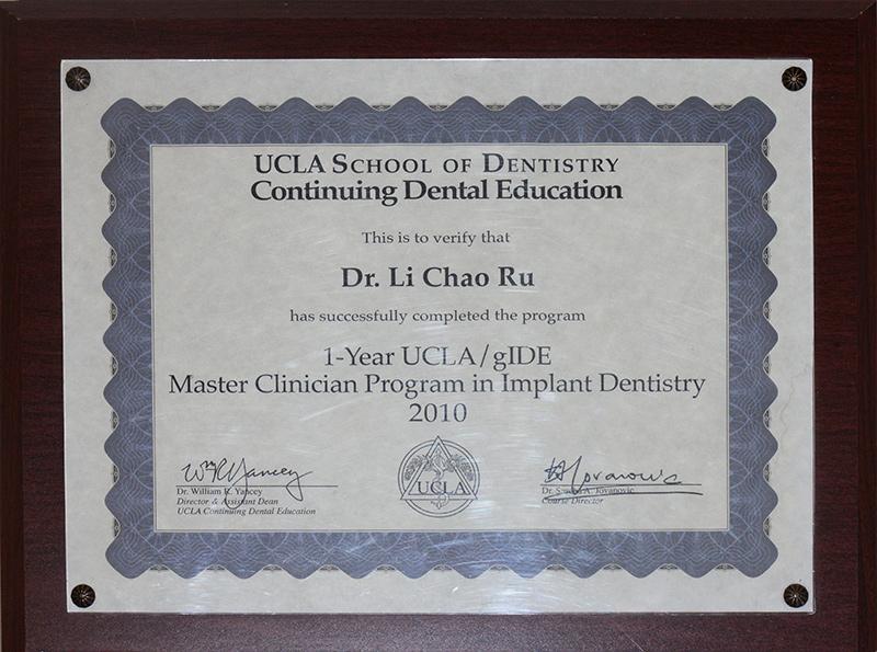 UCLA资质证书