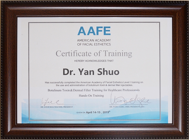 AAFE资质证书