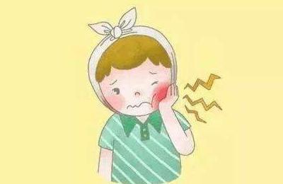 进食、遇到冷热刺激时产生疼痛